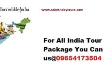 India Tours Package / Rakesh Day Tours -India Best Travel Company Offers all India Tour Packages as Holiday Tours,Honeymoon Tour,Safari Tours,Wildlife Trip,Adventure Trip,Group Tour,Beach Tour,Volvo Tour Packages,Same Day tours Package with Car Rental Service and Hotel Booking Service with a thought to explore India hidden beauty across world.