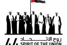 UAE News Blog - CitiBann