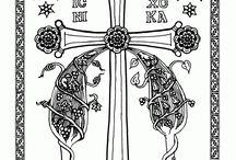 Byzantine Headers