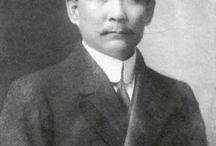 Sūn Zhōngshān:孫中山(1866-1925)