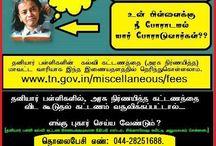 Tamil School
