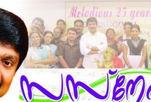 """Sasneham / Orkut community of fans and lovers of G.Venugopal, the singer who has completed 25 years in playback singing then, decided to start charitable activities , when they got together at Trivandrum in May 2009. Venugopal, himself put forward the idea to begin this and all the members of the community those participated there supported that, and its given the birth of """"SASNEHAM"""""""