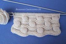 knit video