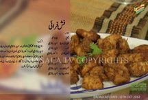 Recipe in urdu