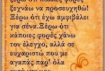 ΙΗΣΟΥΣ ΧΡΙΣΤΟΣ ΝΙΚΑ