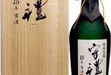 神村酒造(沖縄-泡盛) / 沖縄本島の泡盛酒造所「神村酒造」の泡盛・古酒スクラップ
