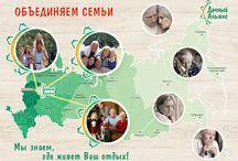 """Родители и дети / Компания Дачный Альянс создаёт приятные условия для жизни.  #семейный #досуг на территории коттеджных посёлков, входящих в комплекс """"Загородные Резиденции"""" - #идеальне, не значит дорого! www.all-dachi.ru  #Забота о #детях - главное! Знают ли все о заботе детей перед своими #родителями? Мы создали программу """"Объединяем семьи"""" Подробнее о социальных программах 8495-755-01-09"""