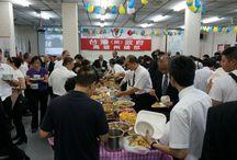 Takao State / USMG - Taiwan Civil Government