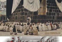 old kaba picture