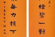 Liang Qichao - 梁啓超 - 양계초