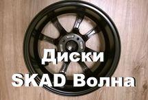Автомобиль / Оборудование в машине