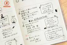 手帳ノート