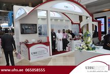 UHS stall on 2nd Day at Arab Health 2015 / University Hospital Sharjah is proud to be part of Arab Health 2015. You can visit us at Stall No. CC135, Concourse, World Trade Centre, Dubai till 30th January 2015