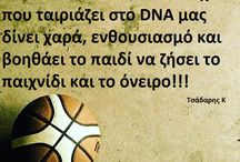 Quote basketball