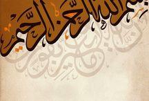 kaligrapi quran