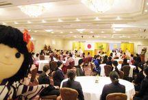 総合交流会2017 / 東亜和裁の全支部が集まって互いの一年のがんばりを応援しあい、和裁を通じて交流を図る会です。2017年度は4/1に開催されました。