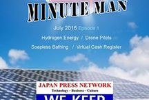 "5 Minute Man Radio / The 5 Minute Man offers a regular snapshot of ""Cool Japan"" -- the leading technologies, hot news, and can't miss events that make Japan interesting -- in a concise, entertaining, regular radio program.  Read Full Stories at www.japanpressnetwork.com  http://rakuten.fm/station/j1radio?l-id - Stream Times: 12AM, 5AM, 9AM, 5PM / 8PM (JST)"