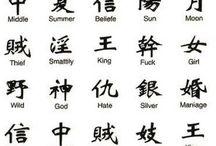 simboluri chinezesti