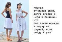 Русский лён - цитаты