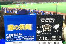 sports / 福岡のおすすめスポーツ。