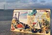 странички, открытки, альбомы о море