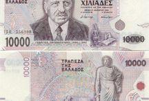 Νομίσματα Χαρτονομίσματα