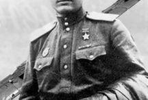 Советский солдат. Воин освободитель.