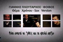 New promo song... Γιάννης Πλούταρχος - Φοίβος - Θέμα χρόνου - Sax ve
