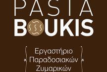 Εργαστήριο - Πρατήριο / Τα παραδοσιακά Ζυμαρικά «PASTABOUKIS» παράγονται σε μικρές ποσότητες, από υψηλής ποιότητας πρώτες ύλες και πωλούνται στην καλύτερη δυνατή τιμή.
