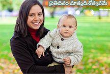 Telugu Bhaarath