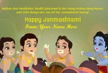 happy krishna janmashtami greeting card / write name on happy krishna janmashtami greeting card. janmashtami wishes for family. Create happy janmashtami wishes images with name editor. print name on janmashtami whatsapp dp