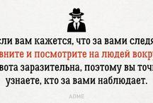 Сам себе психолог
