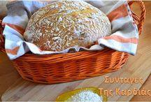 Bread/ Ψωμί / Ψωμί, ψωμάκι....