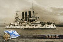 Флот (ретро,винтаж) / Военные корабли