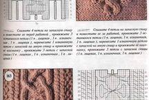 вязание - араны