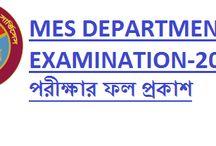 Bangladesh Military Engineer Services পরীক্ষার ফলাফল প্রকাশ: goo.gl/iiVeQT