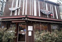 Northern Seoul restaurants (종로/인사동 area) / Restaurant in Seoul