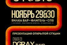 DGray Studio