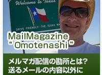 メールマーケティング記事(EmailMarketing) / 【WEB戦略】メールマーケティングに関係する記事です。 http://www.7korobi8oki.com http://www.7korobi8oki.com/contents-marketing/