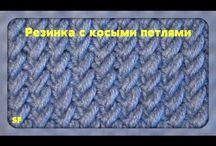 Резинка с косыми петлями