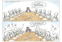 Γνώμες και απόψεις / Των Ελλήνων οι ταυτότητες http://www.kathimerini.gr/927938/opinion/epikairothta/politikh/twn-ellhnwn-oi-taytothtes