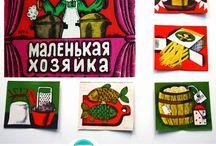 Галумовы (Елизавета и Грант) / Настольные игры СССР - http://samoe-vazhnoe.blogspot.ru/