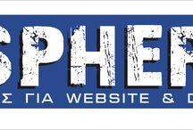 8sphereGR Αγγελίες για webiste & doman / 8sphereGR Αγγελίες για webiste & doman ΔΩΡΕΑΝ