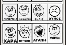 Speech_Language_Pathology
