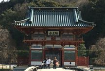 西国三十三か所 / 寺 temple