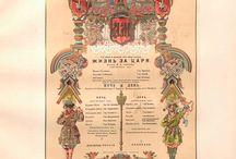 Opera posters. Glinka