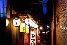Japón / ¿Te gustaría conocer Japón? ¡Con Sanki lo puedes lograr!