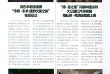 JULY 2013 - Press Review