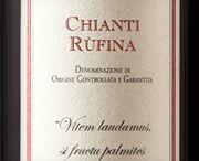 Il Chianti e i vini di Toscana | Wineverse / I migliori Chianti e i vini di Toscana del nostro catalogo su Wineverse.it