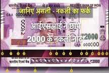 Easy way to identify Fake 2000 Notes!